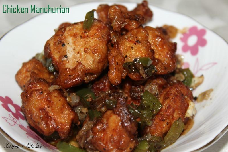 Chicken manchuriandry swapnas kitchen chicken manchuriandry forumfinder Image collections