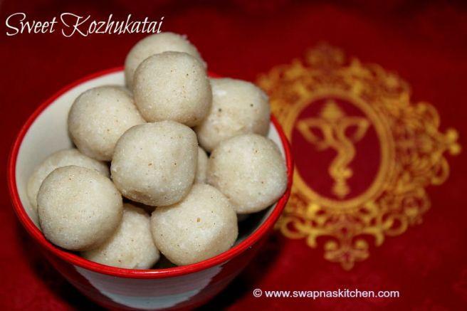 sweet kozhukatai