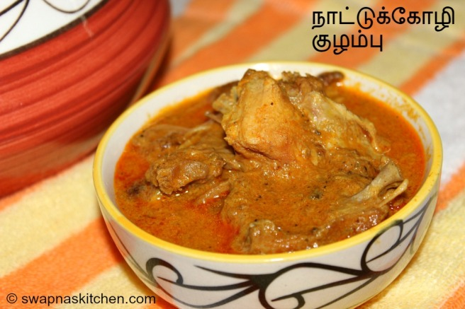 country chicken kulambu