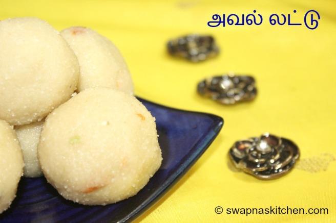 flattenend-rice-balls
