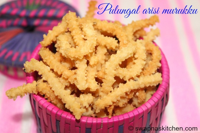 pulungal